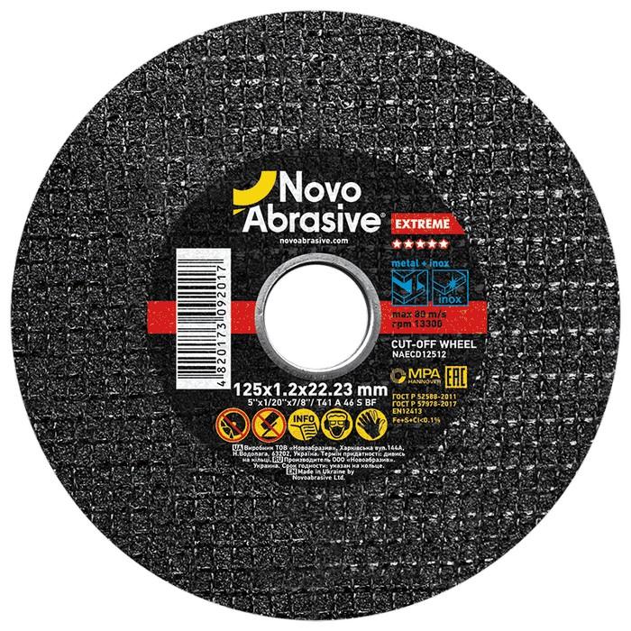 Круг отрезной для металла NOVOABRASIVE EXTREME 230х1,9х22,23