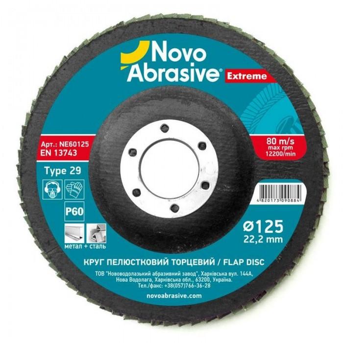 Круг лепестковый торцевой 125х22,2 Novoabrasive Standart P60