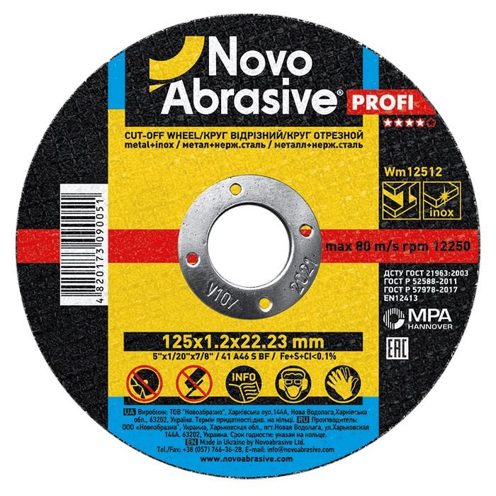 Круг отрезной для металла NOVOABRASIVE 350х3,0х25,4