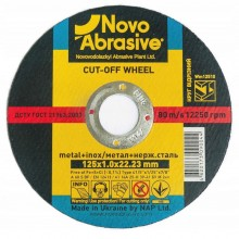 Круг отрезной для металла NOVOABRASIVE 180х1,6х22,23
