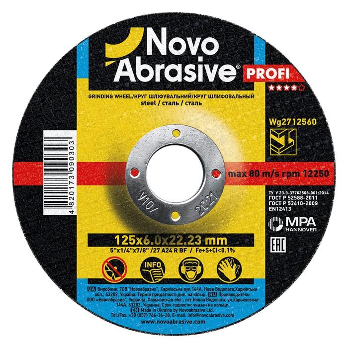 Круг шлифовальный для металла NOVOABRASIVE 125х6,0х22,23