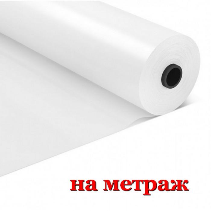 Пленка прозрачная на МЕТРАЖ 120мкм ширина 3м